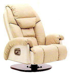 Masážní a relaxační křeslo Relaxfit